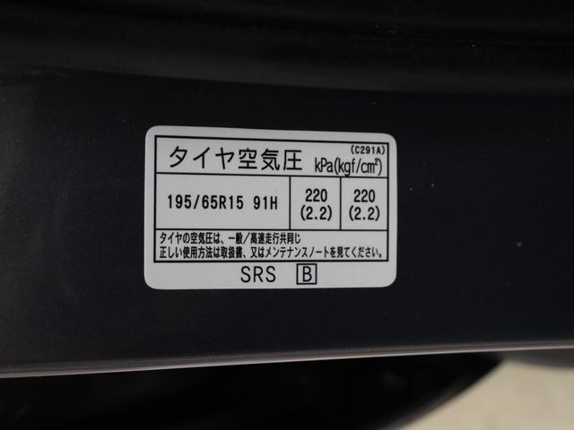 20CS 3列シート 7人乗り HDDナビ 地デジ DVD再生 両側パワースライドドア スマートキー イモビ ETC 禁煙車(34枚目)