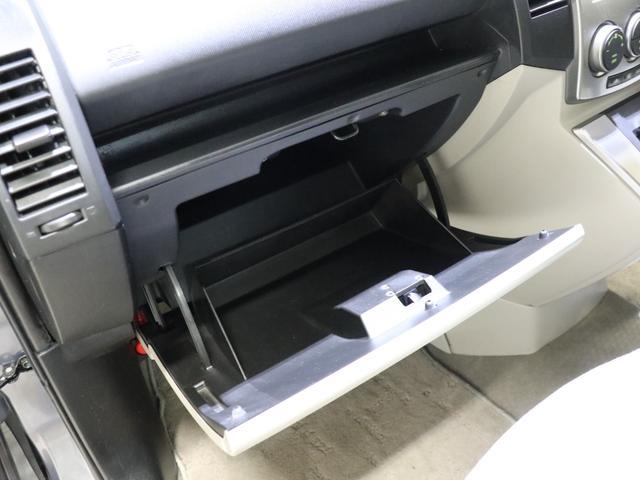 20CS 3列シート 7人乗り HDDナビ 地デジ DVD再生 両側パワースライドドア スマートキー イモビ ETC 禁煙車(49枚目)