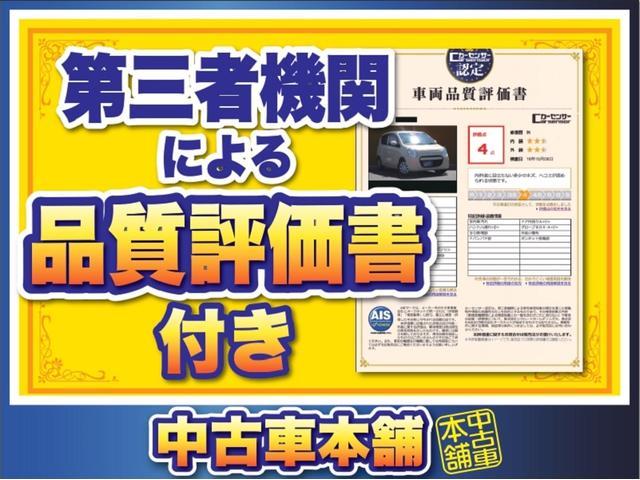20CS 3列シート 7人乗り HDDナビ 地デジ DVD再生 両側パワースライドドア スマートキー イモビ ETC 禁煙車(79枚目)