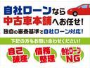 250G Fパッケージ メモリーナビ 地デジ バックカメラ DVD再生 カーテンエアバック サイドエアバック ESC キーレス イモビ 16AW ETC 禁煙車(73枚目)