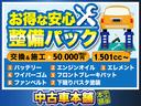 250G Fパッケージ メモリーナビ 地デジ バックカメラ DVD再生 カーテンエアバック サイドエアバック ESC キーレス イモビ 16AW ETC 禁煙車(76枚目)