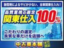X ワンオーナー メモリーナビ 地デジ バックカメラ DVD再生 プッシュスタート インテリキー イモビ アイドリングストップ ETC 禁煙車(72枚目)