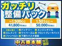 20CS 3列シート 7人乗り HDDナビ 地デジ DVD再生 両側パワースライドドア スマートキー イモビ ETC 禁煙車(78枚目)