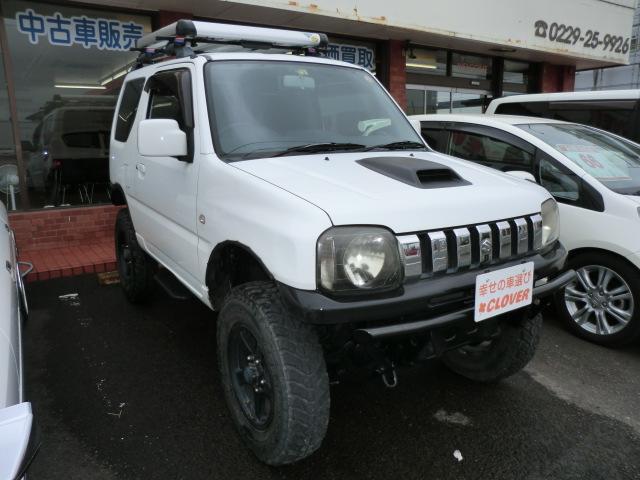「スズキ」「ジムニー」「コンパクトカー」「宮城県」の中古車5