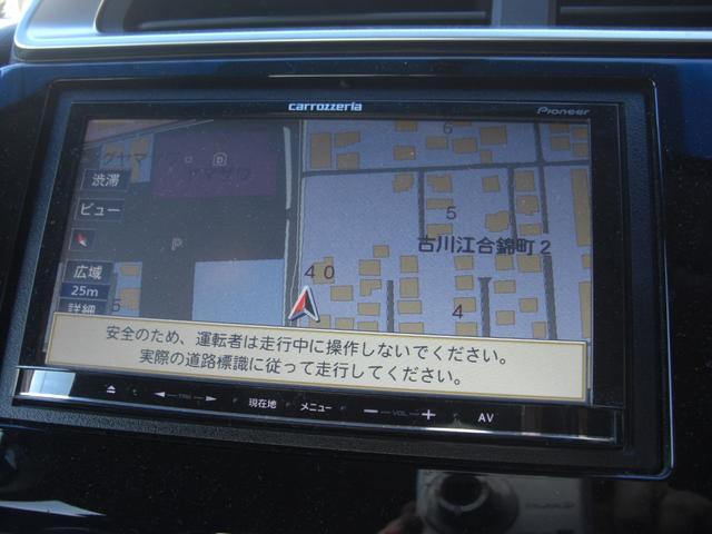 13G・Fパッケージ(4枚目)