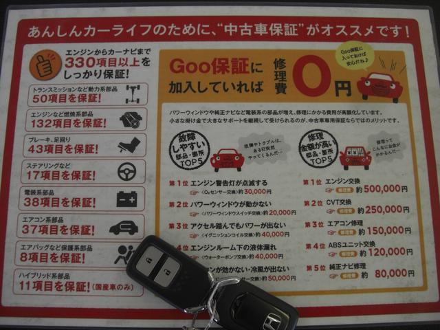 13G・Fパッケージ ナビ バックカメラ スマートキー プッシュスタート(7枚目)