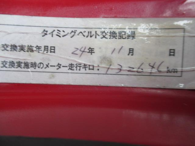 ホンダ ビート ベースグレード PW 15インチAW タイミングベルト交換済