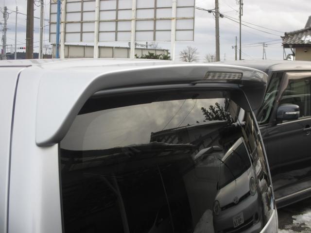「三菱」「eKスポーツ」「コンパクトカー」「宮城県」の中古車15
