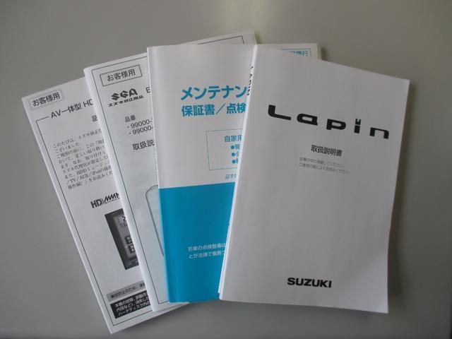 L 2トーンルーフ ルーフスポイラー HDDナビ フルセグ CD DVD再生 AUX iPod ETC キーレス 純正13インチアルミホイール(26枚目)