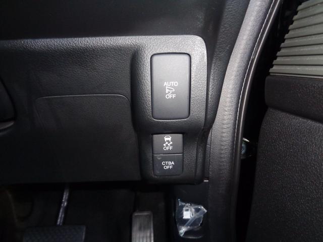 G・ターボLインテリアカラーパッケージ ニューヨークダークスタイル 衝突軽減ブレーキ ETC HIDヘッドライト 360度スーパーUV IRカットUVカットパッケージ オートリトラミラー 運転席助手席シートヒーター スタッドレスタイヤ(28枚目)