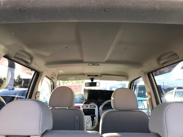 「三菱」「eKワゴン」「コンパクトカー」「秋田県」の中古車9
