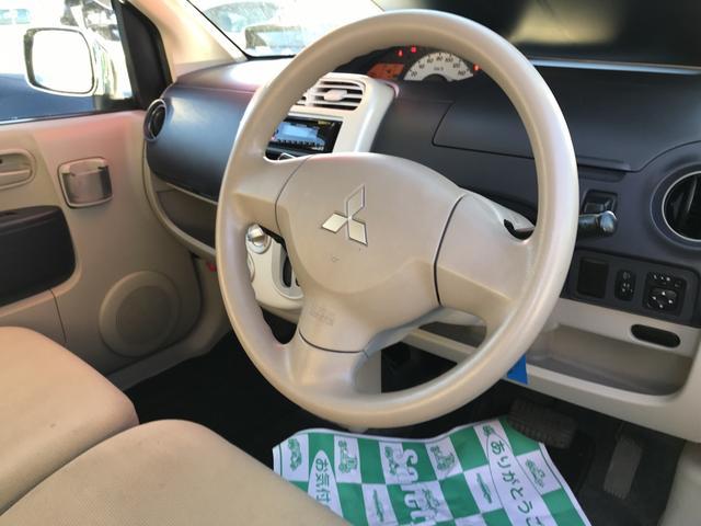 「三菱」「eKワゴン」「コンパクトカー」「秋田県」の中古車24
