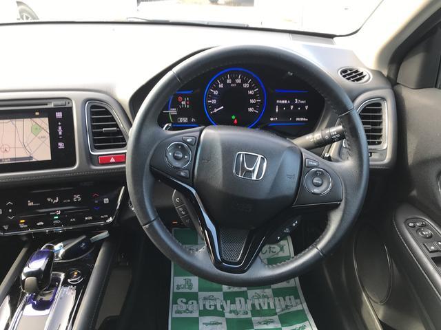 「ホンダ」「ヴェゼル」「SUV・クロカン」「秋田県」の中古車25