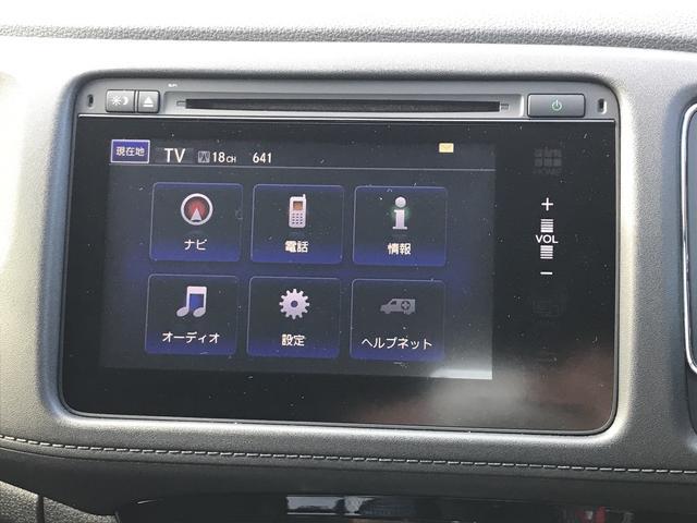 「ホンダ」「ヴェゼル」「SUV・クロカン」「秋田県」の中古車38