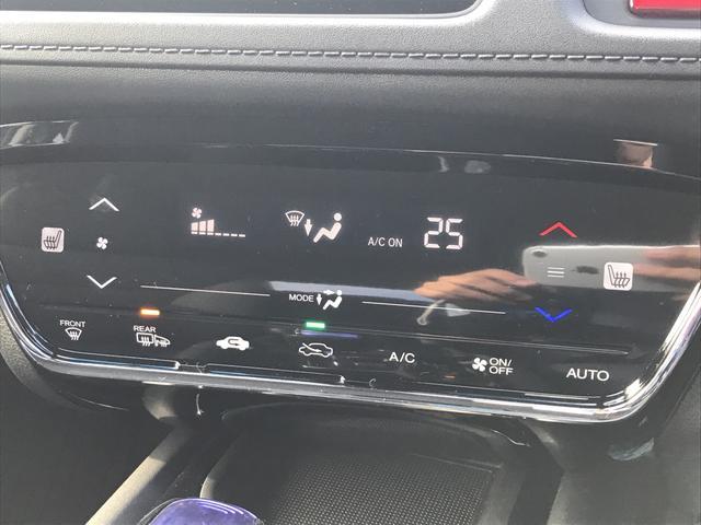 「ホンダ」「ヴェゼル」「SUV・クロカン」「秋田県」の中古車40