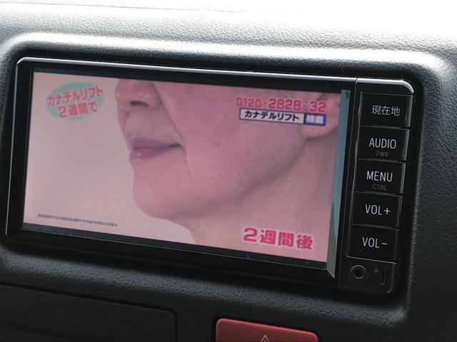 「トヨタ」「ハイエース」「その他」「秋田県」の中古車39