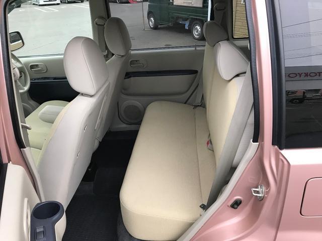三菱 eKワゴン MX キーレス社外ナビ1セグ13AWプライバシーガラス