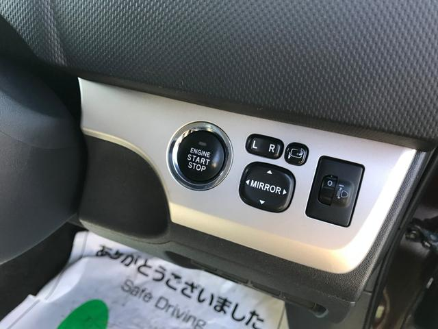 1.5G チョコレート  エアロ純正HDDナビBカメラETC(18枚目)