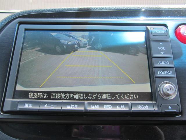 ホンダ インサイトエクスクルーシブ XL 本革シート 純正ナビ バックカメラ クルコン付き