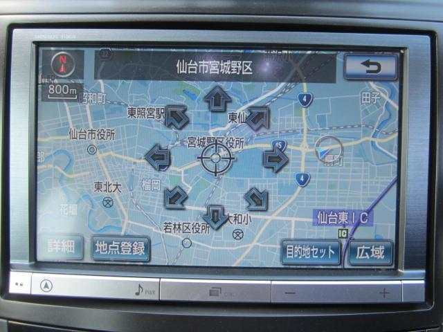トヨタ プリウスアルファ S チューンブラック 純正8型SDナビ バックカメラ ETC