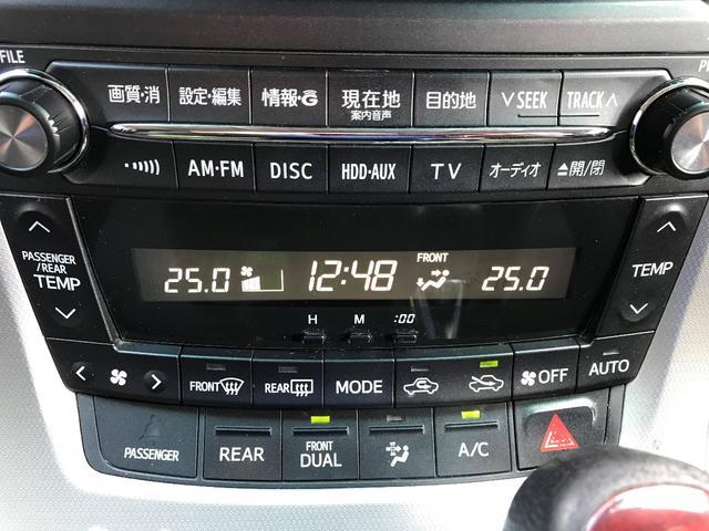 240S Wサンルーフ メーカーナビ プレミアムサウンドS(14枚目)