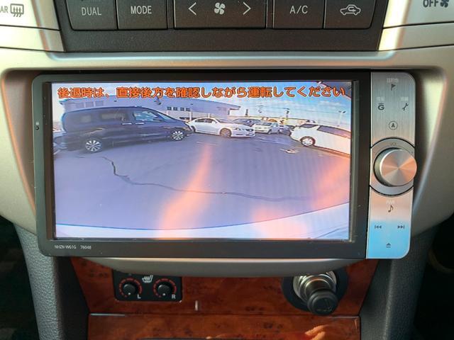 240G プレミアムLパック4WD コ・ミコ・ミ・特・選・車(11枚目)