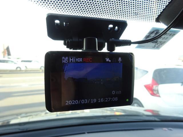 外品ドライブレコーダー装備になります。