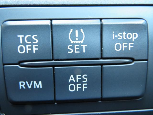 XD 純正SDナビ S/Bモニター フルセグ セーフティークルーズ ランフラットシステム クルーズコントロール オートライト ETC 純正19AW(17枚目)