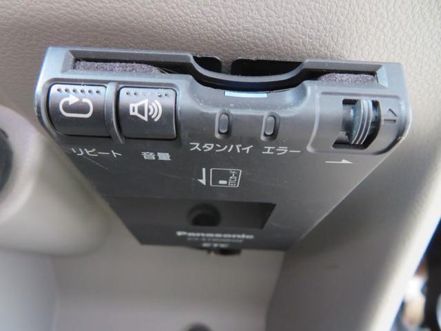 X メモリアルエディション アイドリングストップ ライトレベライザー 電動格納ミラー ETC キーレスエントリー AUX(17枚目)