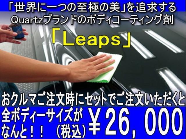 「ダイハツ」「ミライース」「軽自動車」「福島県」の中古車2