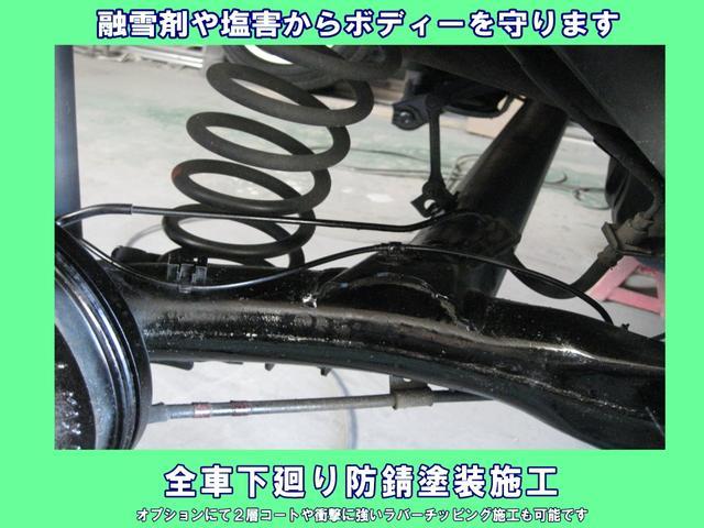「ダイハツ」「ミライース」「軽自動車」「福島県」の中古車4