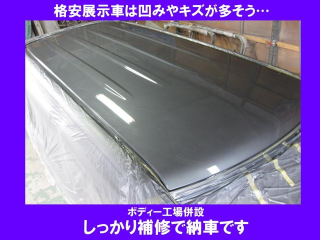 「ダイハツ」「ミライース」「軽自動車」「福島県」の中古車6