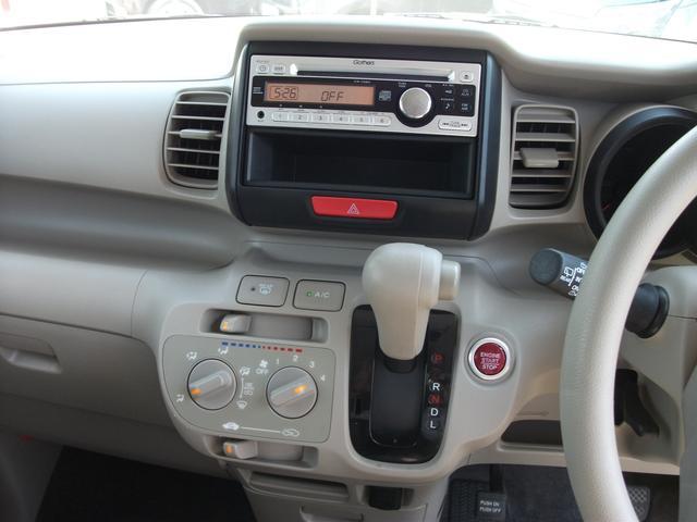 ホンダ N BOX G 純正CD スマートキー 両側スライドドア