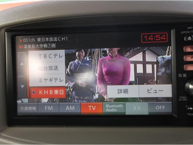 15X Mセレクション プッシュスタート 純正AW(10枚目)