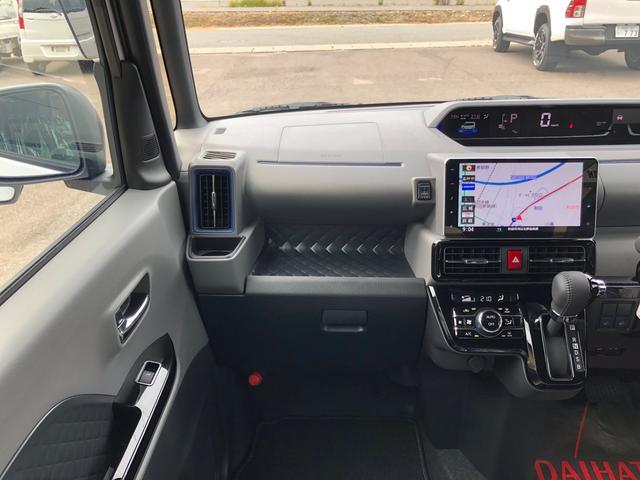カスタムRS 4WD 9型ナビ パノラマP 届出済未使用車(20枚目)