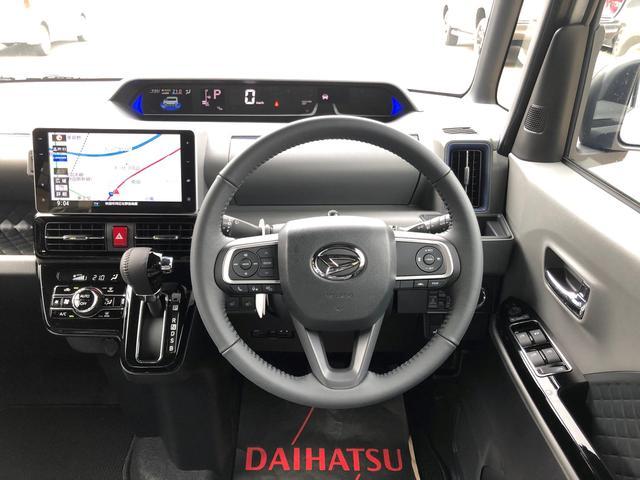 カスタムRS 4WD 9型ナビ パノラマP 届出済未使用車(21枚目)