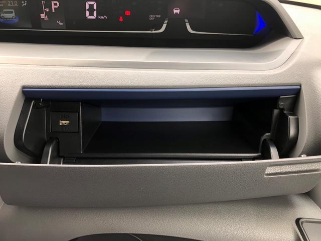 カスタムRS 4WD 9型ナビ パノラマP 届出済未使用車(28枚目)