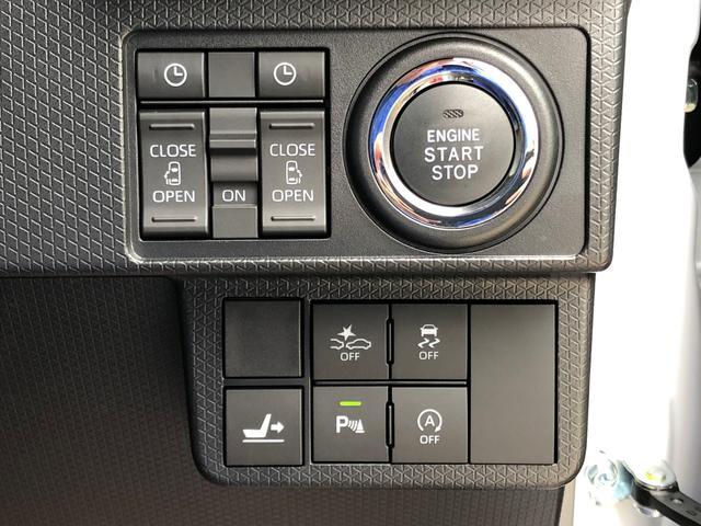 カスタムRS 4WD 9型ナビ パノラマP 届出済未使用車(30枚目)