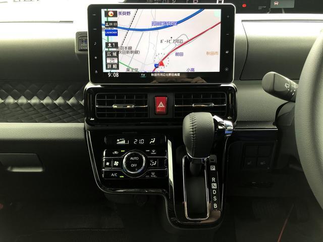 カスタムRS 4WD 9型ナビ パノラマP 届出済未使用車(34枚目)
