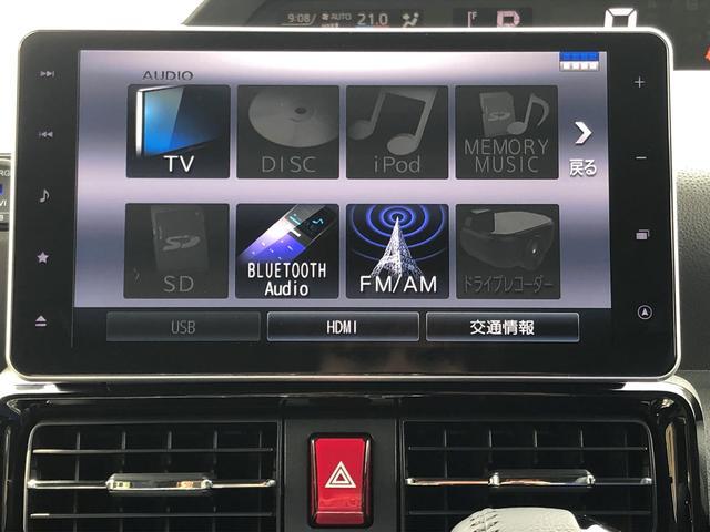カスタムRS 4WD 9型ナビ パノラマP 届出済未使用車(36枚目)
