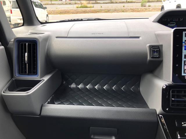 カスタムRS 4WD 9型ナビ パノラマP 届出済未使用車(40枚目)