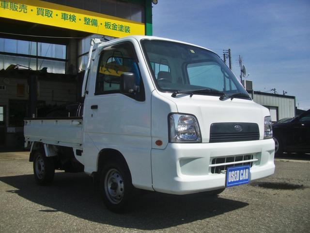 「スバル」「サンバートラック」「トラック」「秋田県」の中古車3