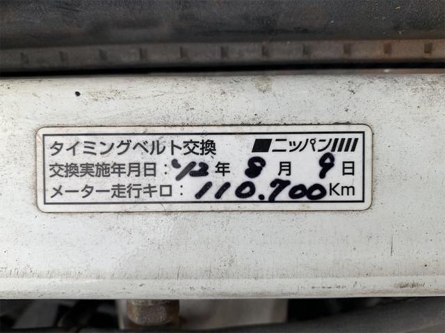 「日産」「スカイライン」「クーペ」「秋田県」の中古車25