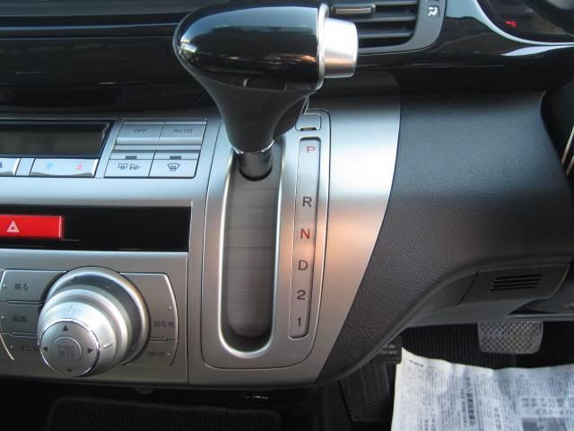 20X 4WD(11枚目)