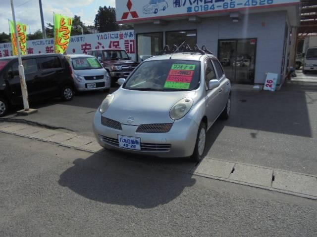 「日産」「マーチ」「コンパクトカー」「岩手県」の中古車2
