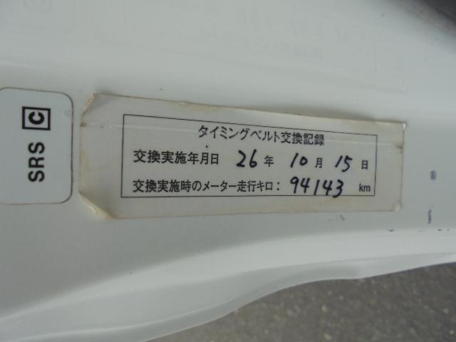 ホンダ Z スーパーエモーション 4WD