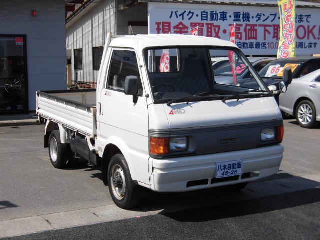 GL 切替式4WD・4L付 ワンオーナー 4WD(6枚目)
