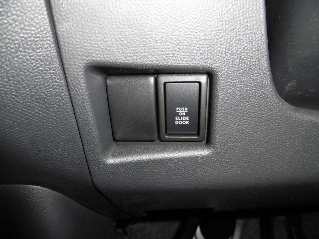 ハイウェイスターターボ SDナビ インテリキー 4WD(17枚目)