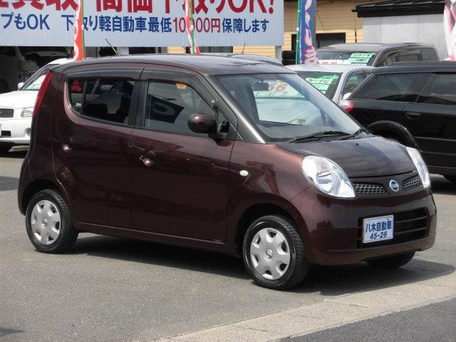 E FOUR ショコラティエセレクション 4WD(6枚目)