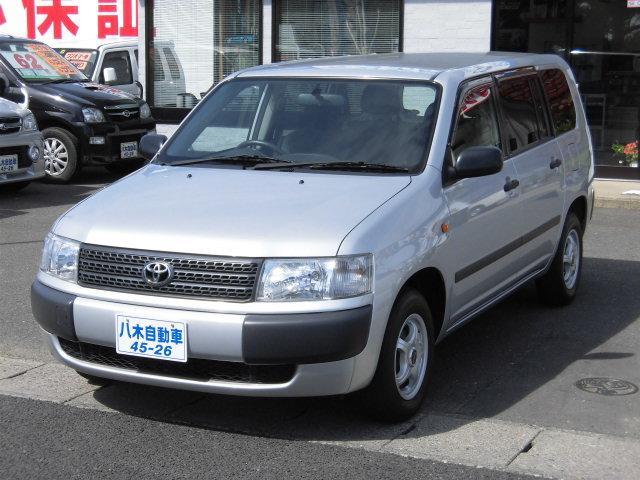 「トヨタ」「プロボックスワゴン」「ステーションワゴン」「岩手県」の中古車7